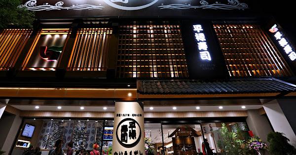台中迴轉壽司 平祿壽司 東日本歷史最悠久迴轉壽司 台中新開幕