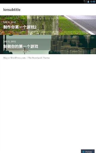 lon字幕