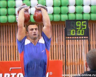 http://www.girevik-online.ru/images/stories/names/ahramenko_2.jpg