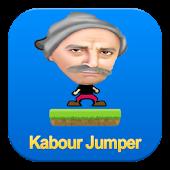 Kabour Jumper
