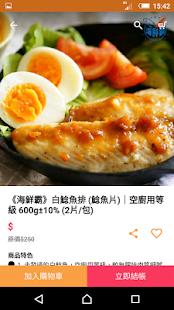 海鮮霸:供應美味與新鮮的海鮮 - náhled