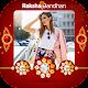 Raksha Bandhan Photo Frame for PC-Windows 7,8,10 and Mac