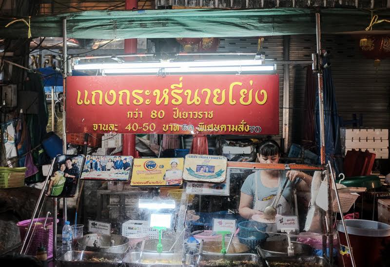 wasinw_chinatown_bkk_2018_10