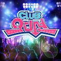 클럽 오디션 icon