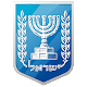 Download Noticias de Israel (Pro) For PC Windows and Mac