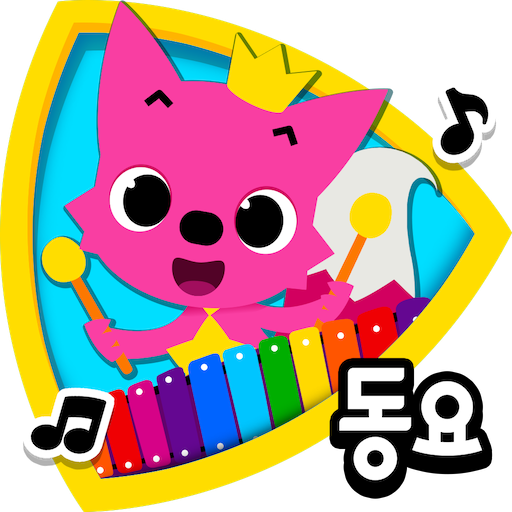 핑크퐁! 인기동요:보들북 file APK Free for PC, smart TV Download