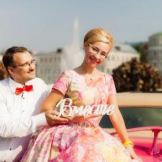 Wedding photographer Olga Kulikova (OlgaKulikova). Photo of 04.05.2015