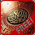 Islam Ramadan Images apk