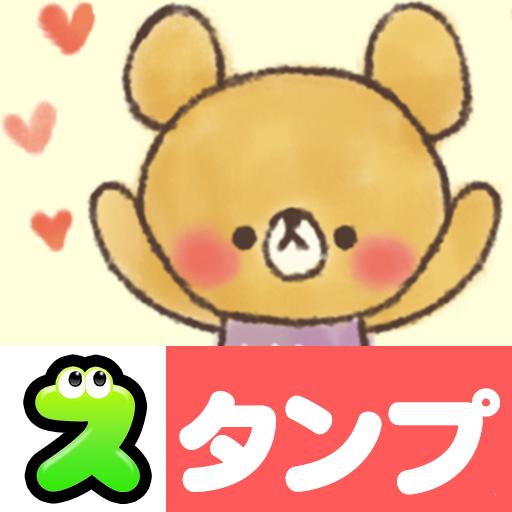 無料スタンプ・愛嬌くまさん 娛樂 App LOGO-APP試玩
