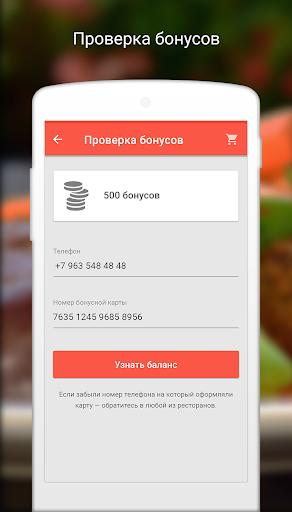 Доставка еды Restudm.ru for PC