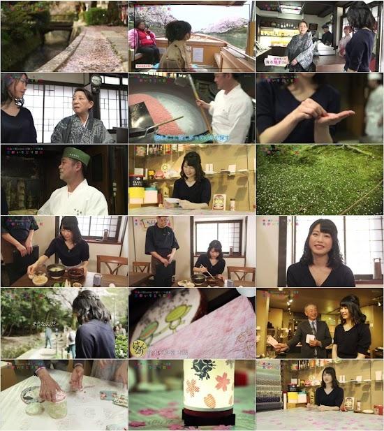 (TV-Variety)(720p) 横山由依 – がはんなり巡る 京都いろどり日記 ep34 160420