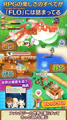 ファンタジーライフ オンライン 1.3.50 screenshots 2