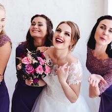 Wedding photographer Nadezhda Zhizhnevskaya (NadyaZ). Photo of 04.01.2018