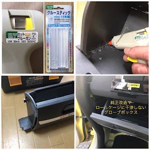 エッセ L235S エッセ エコのカスタム事例画像 TABAKOSUKIさんの2019年09月07日16:45の投稿
