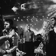 Свадебный фотограф Катя Квасникова (ikvasnikova). Фотография от 13.06.2017