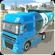 Truck Driving Simulator (game)