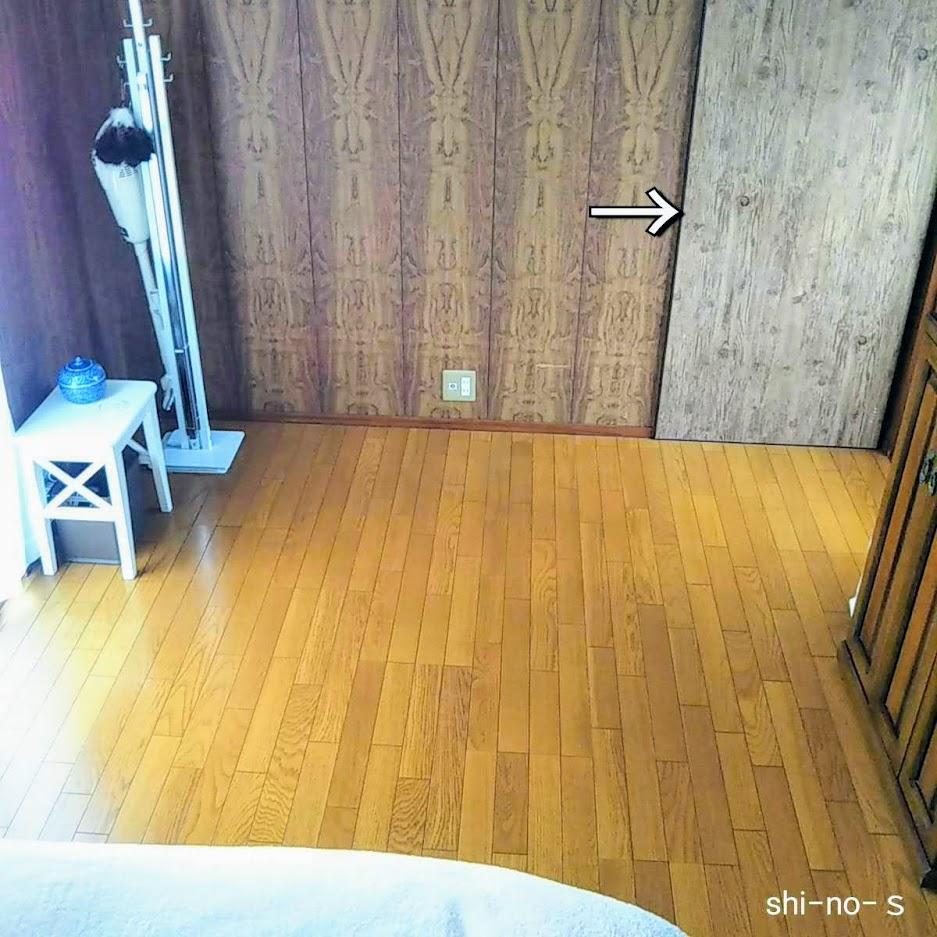 ベッドの上から足元スペースを見る