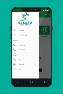 Download Salaam Data Service For PC Windows and Mac apk screenshot 1