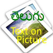 telugu text on picture