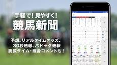 netkeiba.com 競馬情報のおすすめ画像2