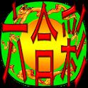 MARK 6 Extra 六合彩 icon