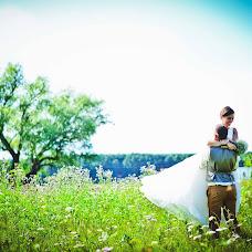 Wedding photographer Anastasiya Bitnaya (bitnaya). Photo of 17.11.2014
