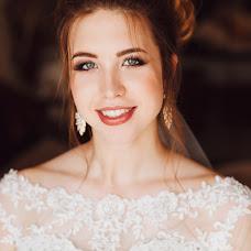 Wedding photographer Anastasiya Lebedeva (newsecret). Photo of 26.10.2016