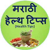 Marathi Health Tips