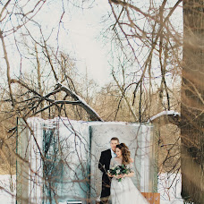 Wedding photographer Irina Gamova (CityLifebloom). Photo of 06.02.2017
