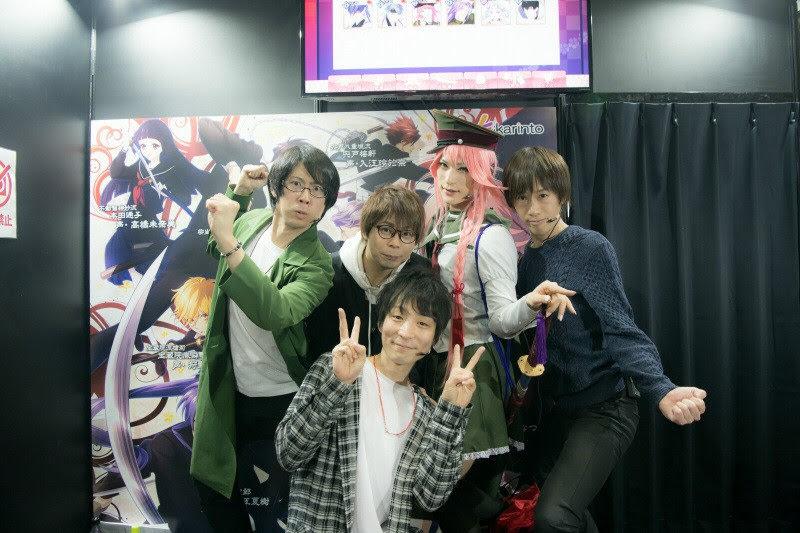 京八学園チーム