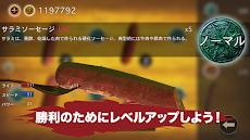 ソーセージレジェンド - オンライン対戦格闘ゲームのおすすめ画像4