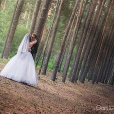 Wedding photographer Anton Gubanov (GantorPhoto). Photo of 12.11.2016