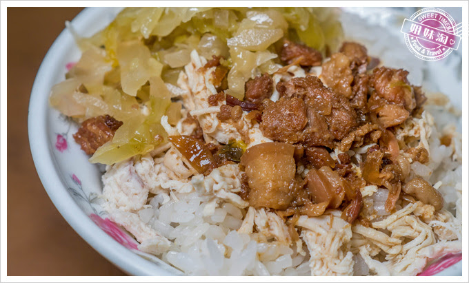 南豐魯肉飯