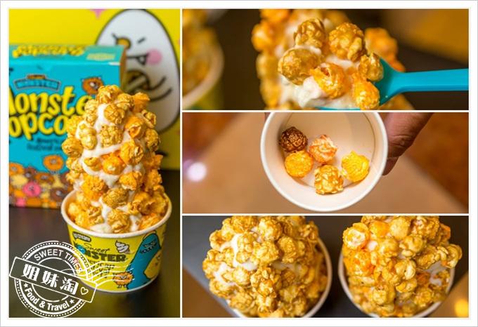 Sweet Monster起司焦糖綜合冰淇淋