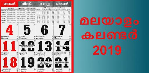 Malayalam Calendar 2019 - Apps on Google Play