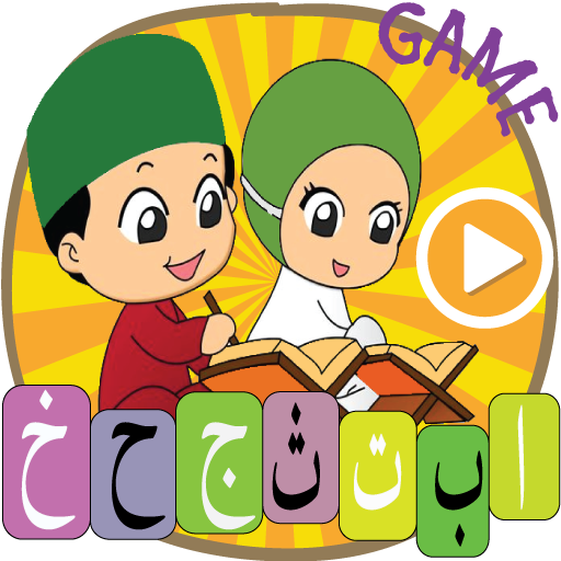 The Quran - Alif Ba Ta file APK for Gaming PC/PS3/PS4 Smart TV