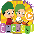 Quran for Children - Alif Ba Ta icon