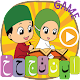 The Quran - Alif Ba Ta apk