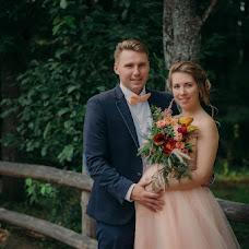 Wedding photographer Aleksandr Rebrov (rebrovpro). Photo of 13.11.2016