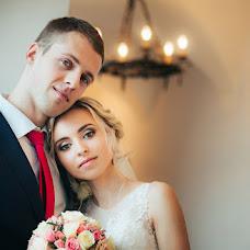Wedding photographer Yuliya Rubo (blueeyes). Photo of 04.09.2016