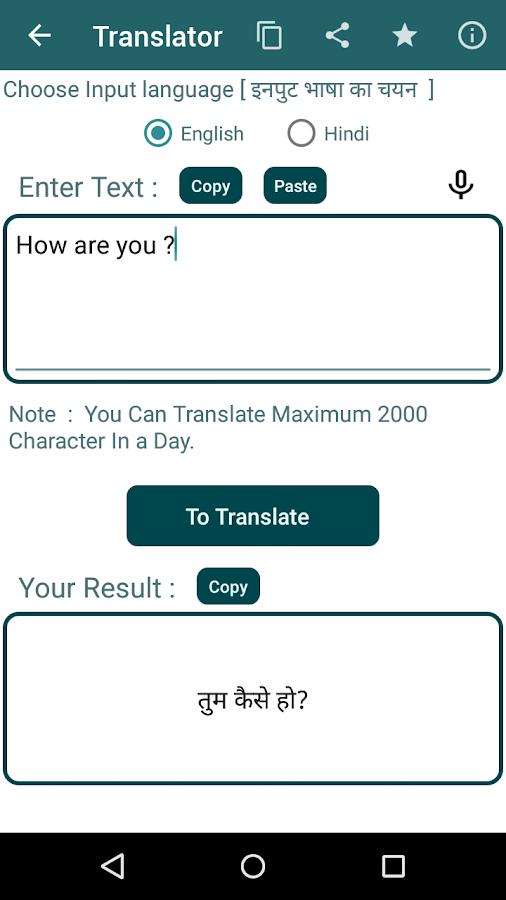 Free translation google-6244