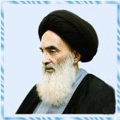 Massaels Ayatollah Sistani FR
