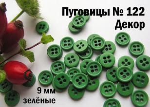 Photo: 0,22 грн
