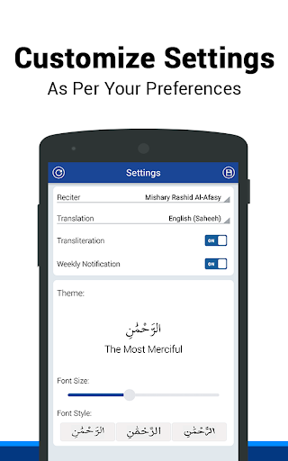 Surah Rahman - Apps on Google Play