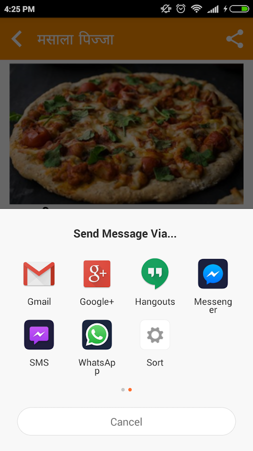 Microwave Oven Recipes In Hindi Screenshot
