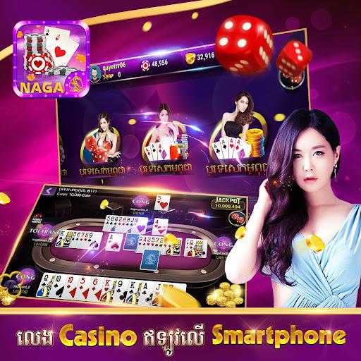 Naga Card 1.2 screenshots 26