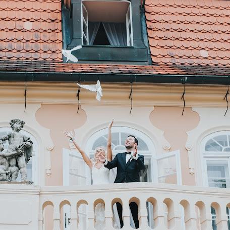 Svatební fotograf Petra Kopecká (Petra). Fotografie z 03.08.2017