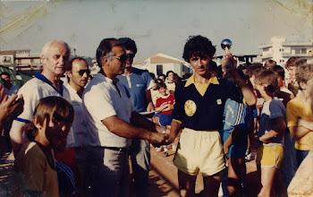 Photo: Τουρνουά Παιδικού Ποδοσφαίρου Λασσάνεια 1985, Αργύρης Μπιλιώνης