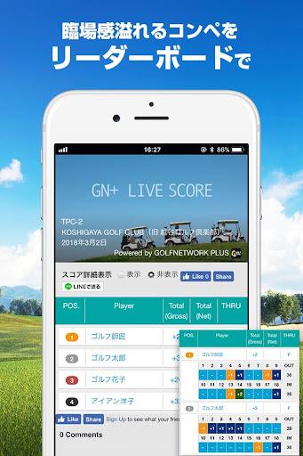 Golf Score Card  YourGolf screenshot 6