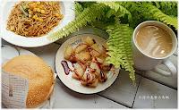 早尼早餐(蔬食早&午餐)
